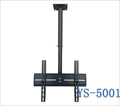 YS-5001液晶吊架