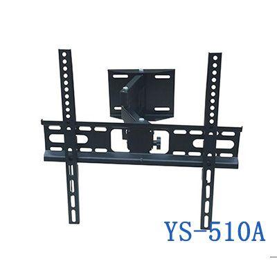YS-510A可旋转支架