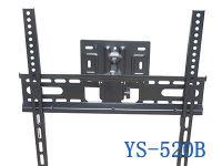 YS-520B可旋转电视支架批发