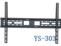YS-303静电喷涂电视挂架